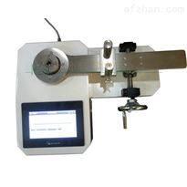 多量程扭矩扳子检ding仪0-150N.m 350N.m
