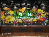 P1.6展廳LED顯示屏4K高清顯示尺寸及價格