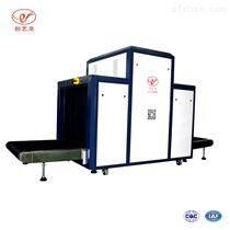行李安檢儀X光安檢機