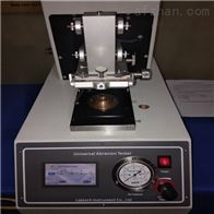 CW通用磨损性能测试仪仪器