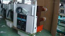 重庆市VS1-12户内真空断路器固封极柱厂家