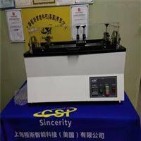 CSI-101D皮革接缝抗疲劳强度测试试验机