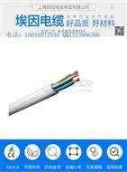 TPE护套耐候电缆 生产厂家