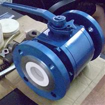 V型调节陶瓷球阀