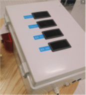 厂家生产在线式粉尘检测仪LB-ZXF