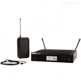 舒尔 Shure  BLX14R/WL93 无线领夹话筒