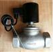 ZQDF-10P-304丝口电磁阀