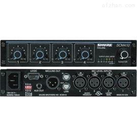 舒尔 SHURE SCM410E 混音器
