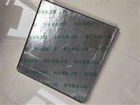 600*600豪瑞纯白色岩棉复合铝天花平板斜角