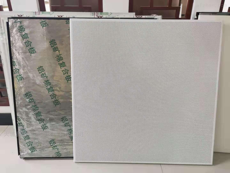 铝板岩棉玻纤复合板饰面平滑不聚尘