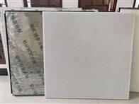 600铝板岩棉玻纤复合板饰面平滑不聚尘