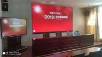 杭州会议平板供应商今日推荐