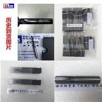 原装德国MK Tools钻头300053623