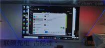 LED背景电子屏厂家 P2.5显示屏技术参数