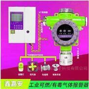 可燃氣體傳感器LED數顯報警器