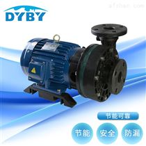 耐酸堿化工泵 大流量高揚程 在線選型報價