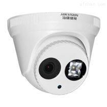 海康威视H.265网络摄像机 DS-2CD3325D-I