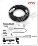 華光昱能USB3.0 帶寬5G 零延遲