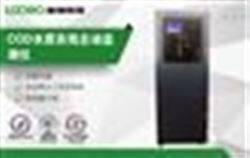 LB-8040在線式COD水質測定儀