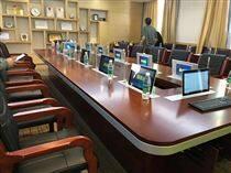 厂家供应广州无纸化会议系统
