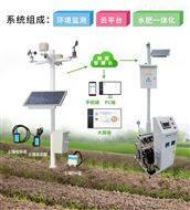 智慧水稻種植管理解決方案--蜂窩農業物聯網