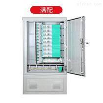 216芯免跳接光缆交接箱SC满配质量保证