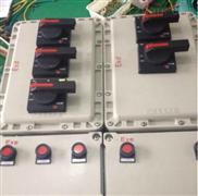 油田BXD53-8专业铸铝防爆配电箱