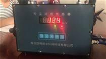 工厂车间用在线式粉尘浓度监测仪