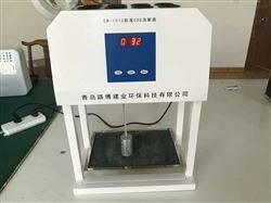標準生化需氧量COD消解器LB-101C