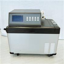 水質自動采樣器LB-8000D