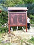 BYQL-FY北京长城下负氧离子浓度监测仪空气质量指标