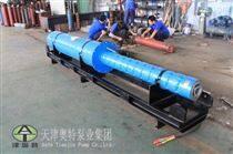380V电压卧式潜水泵,鱼塘给排水专用水泵