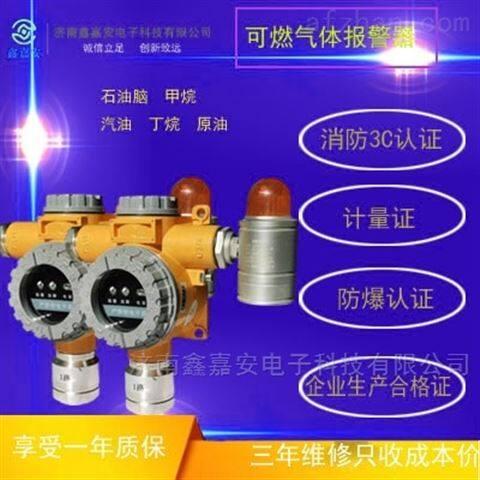 新疆克孜勒苏自治州地区可燃气体报警器厂家