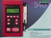 英國凱恩總代理KM940煙氣分析儀