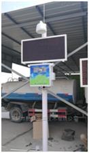 BYQL-AQMS环境空气质量网格化监测系统,数据接近国标