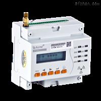 ARCM300T-Z-4G智慧安全用电监控设备
