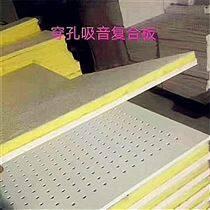 吊顶用穿孔硅钙吸音板