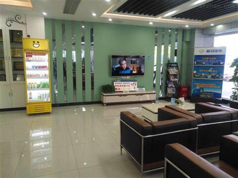 深圳南山区食品自助售卖机
