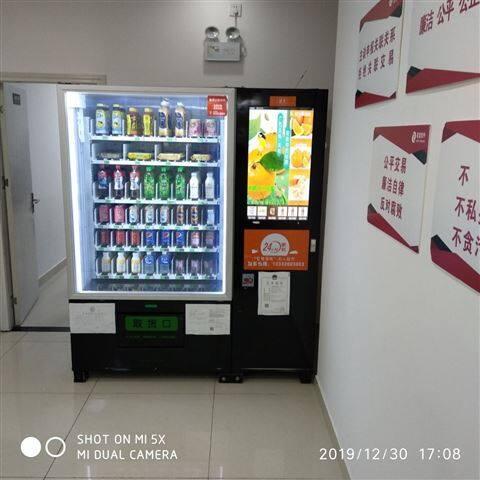 东莞石排镇景区自助售卖机合作投放享分成