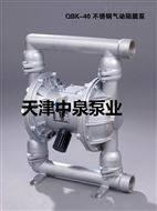 天津气动隔膜泵