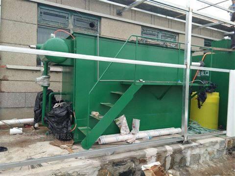 疗养院污水处理设备