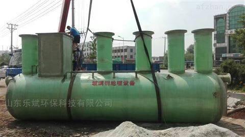 含血水污水处理设备