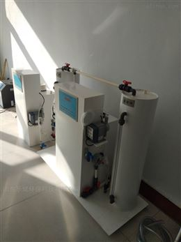 传染病医院污水处理设备