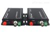 1路正向視頻+1路反向RS485數據視頻光端機