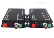 1路正向视频+1路反向RS485数据视频光端机