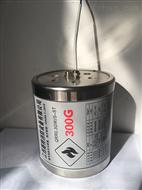感温电缆启动不锈钢S型热气溶胶灭火器材