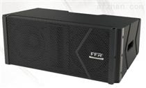 FFR Audio美国富峰TEX系列线阵列音箱TEX210