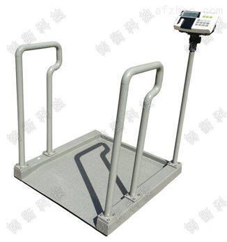 双扶手轮椅秤