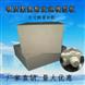 硬质高密度聚氨酯发泡模型泡沫板
