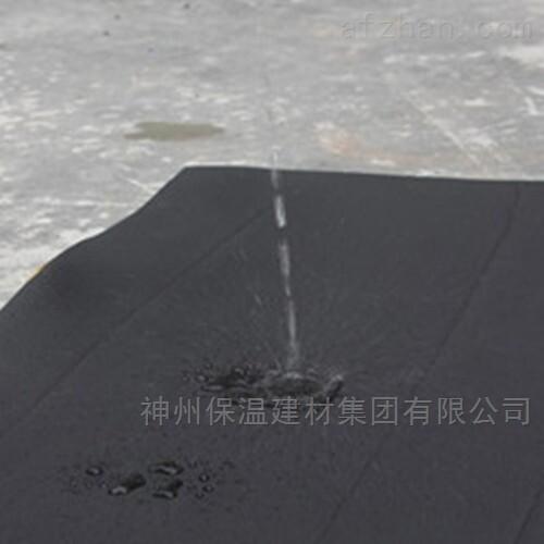 汕头市吸水率小橡塑保温板定做